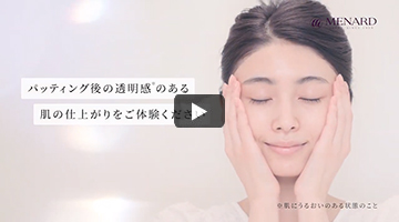 日本メナード化粧品 様