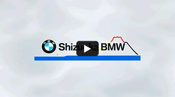 静岡BMW(株式会社モトーレン静岡) 様