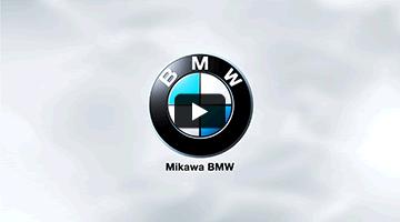 三河BMW 様(株式会社モトーレン三河)