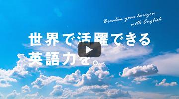 学校法人河合塾学園 トライデント 外国語・ホテル・ブライダル専門学校 様