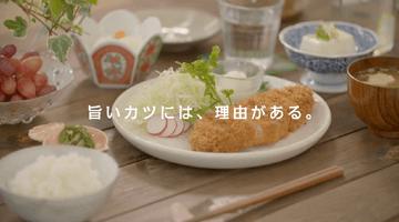 キンセイ食品株式会社 様